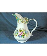"Godinger Antique Reflections 9"" Pitcher - $8.81"