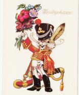 Rabbit Congratulations Birthday Illustration Soviet Vintage Postcard USS... - $4.00