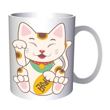 Chinese Cat Cute Smiling Novelty Funny  11oz Mug a933 - $10.83
