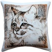 Pillow Decor - Maine Coon 17x17 Cat Pillow - $49.95