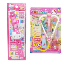 2 Hello Kitty Sets - Doctor Set and Watch with Flip Cover - Various Play Tools - $20.78