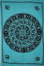 Turquoise Om Shanti Mandala Art Handloom Style Tapestry - £22.94 GBP