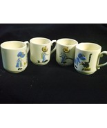 Lot of 4 Holly Hobbie Coffee Cups - $17.97
