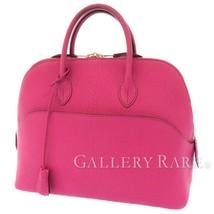 HERMES Bolide 1923 Chevre Coromandel Fuchsia Handbag France 2006 #J Authentic - $3,669.78