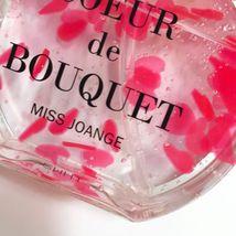 Miss Joange Soeur de Bouquet Fragance Heart Jelly Hair Oil image 2