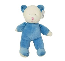 "8"" VINTAGE RUSS BERRIE BABY TEDDY BEAR STUFFED ANIMAL PLUSH TOY W/ RATTL... - $41.71"