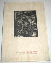 Judaica Pesach Passover Woodcut Jacob Steinhardt Haggadah 1979 Hebrew Large