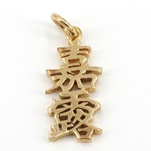 Solid 14K Gold Fu Lu Shou Pendant Happiness Prosperity Longevity Chinese... - $139.99