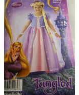Simplicity 2065 Girl's Rapunzel Tangled Costume 3 4 5 6 7 8 dress yarn hair - $5.53