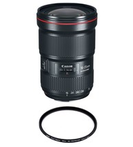 Canon Ef 16-35mm F2.8L Iii Usm + Hoya 82mm Pro Id Protector - $2,063.65