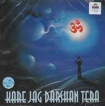 Kare Jag Darshan Tera [Audio CD] Rajesh Shagun - $12.86
