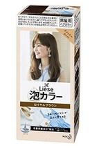 PRETTIA Kao Bubble Hair Color, Royal Brown 11, 3.38 Fluid Ounce