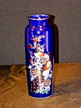 Interpur Oriental Vase Cobalt Blue with Peacocks Gold AA19-1459 Vintage