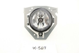 New Mitsubishi Outlander Fog Light Lamp Foglight Oem 09 8321A484 - $59.40