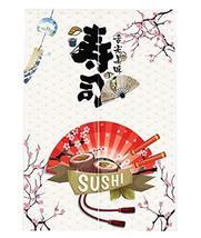 [Sushi] Japanese Noren Curtain Kitchen Door Curtains Door Curtain Decora... - $39.11