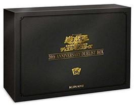 Yu-Gi-Oh!  Japanese YUGIOH 20th Anniversary Premium Duelist box Konami L... - $119.00