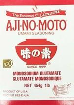 16oz Ajinomoto Umami Seasoning MSG Monosodium Glutamate, Made in USA, Pa... - $24.74