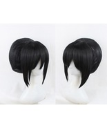 Avatar: The Last Airbender Toph Beifong Cosplay Wig - $54.00