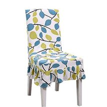 Koala Superstore Fit Stretch Seat Cloth 2 Pcs Elastic Short Chair Covers... - $21.06