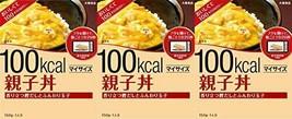 *Three Otsuka Foods My size oyakodon 150g × - $15.08