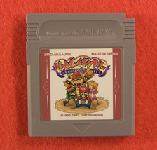 Game & Watch Gallery (Nintendo Game Boy GB, 1997) Japan Import - $7.68