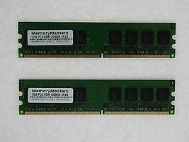 2GB 2x1GB DDR2 PC2-5300 Mem for Dell Dimension 3100 4700 5100 5150