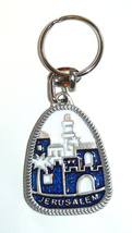 Judaica Jerusalem View Keychain Blue White Enamel Key Ring