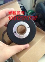 ORIGINAL Large hollow encoder SZN45-1024PR-30J 3 months  warranty - $132.70