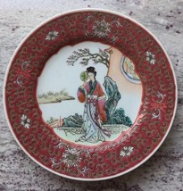 Chinese Familie Rose Chinese Lady Cherry Blossom Porcelain Salad Plate V... - $18.49