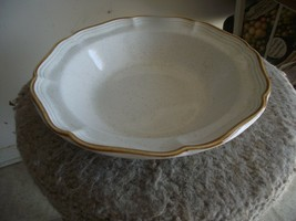 Mikasa Baronial round serving bowl 1 available - $8.51