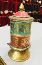 Color Stone Inlaid Om Mani White Metal Large  Handmade Tibetan Prayer Wh... - $29.70