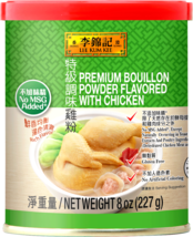Lee Kum Kee Premium Bouillon Powder Flavored with Chicken 8 oz ( Pack of 3 ) - $29.69