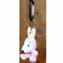 *Peanuts Snoopy carabiner mascot bunny stuffed toy - $18.12