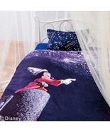 Disney Mickey Mouse Fantasia comforter blanket cover & pillow cover set - $147.51