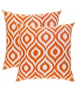 TreeWool, (2 Pack) Throw Pillow Covers Ikat Ogee Accent Decorative Pillo... - $15.99