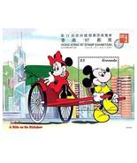 Disney = Grenade / Mickey & Minnie en Hong Kong S/S MNH Transports - $1.28
