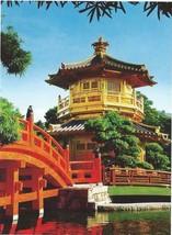 Nan Lian Gardens Hong Kong Around The World 300 pc Bagged Boxless Jigsaw... - $11.83