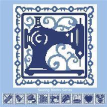 Sewing Block: Sewing Machine sewing block series cross stitch chart Pinoy Stitch - $4.50