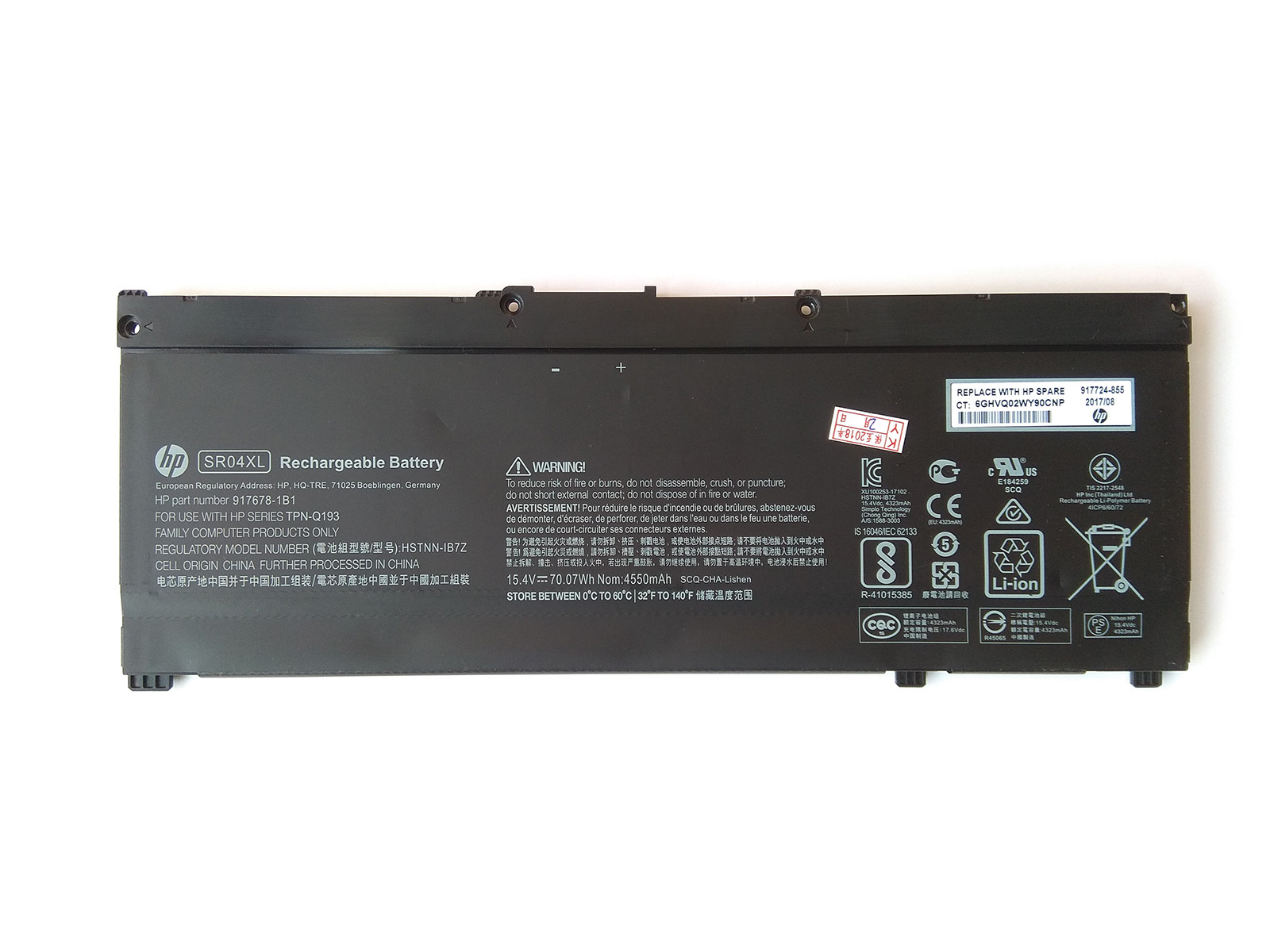 Primary image for HP Omen 15-CE007UR 1ZB01EA Battery SR04XL 917724-855 TPN-Q193