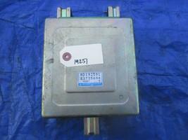 94-95 Mitsubishi 3000GT 3.0 engine computer ecu ecm MD192591 E2T35694 non turbo - $199.99