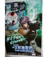 2017 SAMMY GHOST IN THE SHELL CR STAND ALONE COMPLEX B1 POSTER  AD PACHI... - $78.00