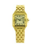 Cartier Panthere Midsize Ladies Watch in 18k Yellow Gold - $11,380.05