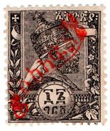 (I.B) Ethiopia Postal : Emperor Menelik 2G (overprint) - €7,50 EUR