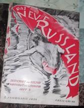 Das Neue Russland 5. Jahrgang 1928 Heft 5 (German) Paperback Book - $93.49