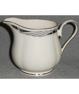 1990s Lenox CITY CHIC PATTERN Creamer MADE IN USA - $19.79