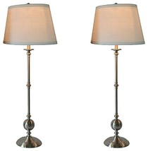 Bastille Buffet Lamps With Shades, Set of 2 - $119.99