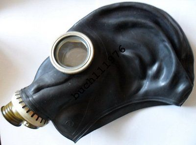 Primary image for WW2 RUSSIAN RUBBER GAS MASK RESPIRATOR GP-5 Black Military size XS, S, M ,L only
