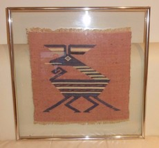 EXQUISITE VINTAGE AMERICAN FOLK ART FRAMED ABSTRACT EMBROIDERED QUILT - $599.00