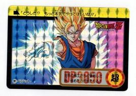 Dragon Ball Z Carddass Hondan PART 27-63
