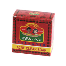 Madame Heng Merry Bell Teenager Acne Clear Soap 150G - $11.99
